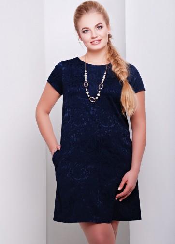 Платье-трапеция с кружевным узором и боковыми карманами